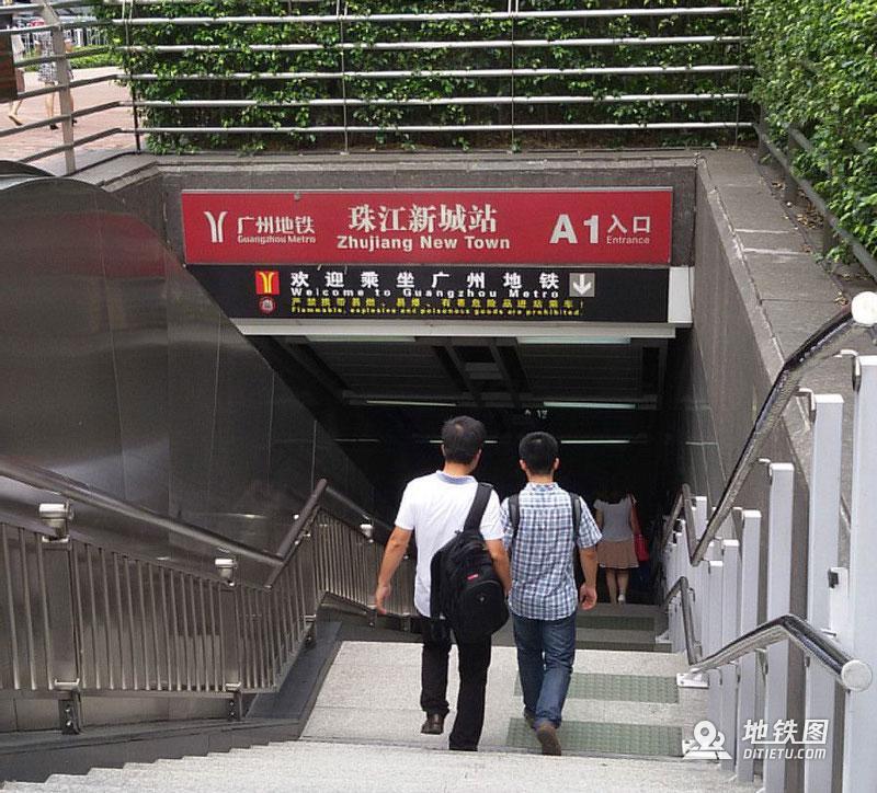 广州新规:不得用楼盘及商标命名地铁站 商标 楼盘 命名 地铁站 商业性 轨道动态  第1张