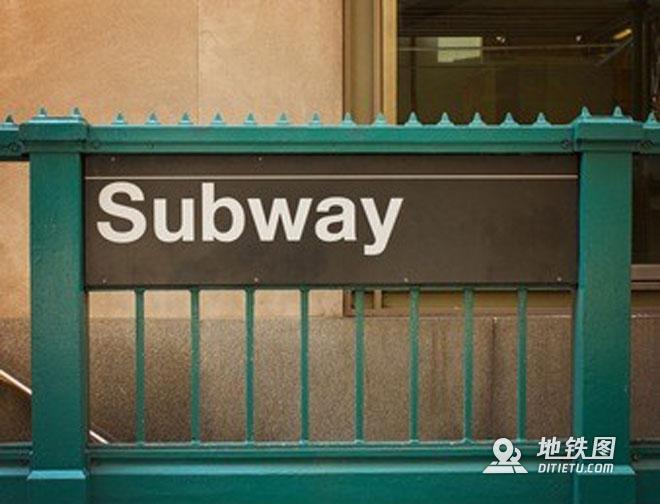 城轨地铁线路运营初期直线型组织架构浅析 地铁 初期 轨道 运营 组织架构 轨道知识  第1张