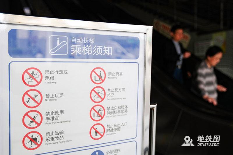 """上海地铁发布《自动扶梯乘梯须知》,不再提倡""""左行右立"""" 乘客 安全 左行右立 自动扶梯 上海地铁 轨道动态  第1张"""
