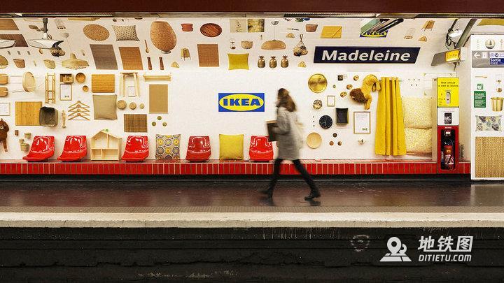 """巴黎一个地铁站,被宜家改造成了""""样板间"""" 宜家 巴黎 样板间 地铁站 轨道动态  第1张"""