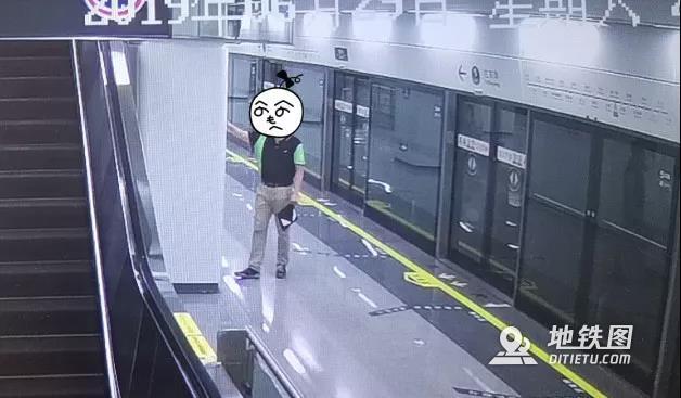 因地铁车站内这一无端举动 他被处以行政拘留 紧急停车 地铁 车站 举动 乘客 轨道动态  第1张